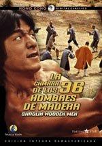 La cámara de los 36 hombres de madera