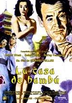 La casa de bambú (1955)