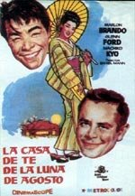 La casa de té de la luna de agosto (1956)
