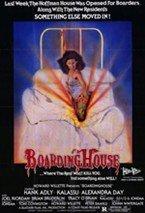 La casa del terror (1982) (1982)