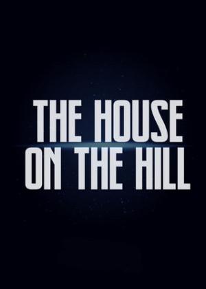 La casa en la colina