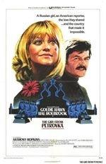 La chica de Petrovka (1974)