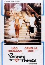 La chica del atardecer (1978)
