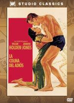 La colina del adiós (1955)