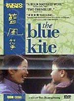 La cometa azul (1993)