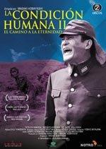 La condición humana II: El camino a la eternidad