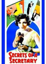 La confidente (1931)