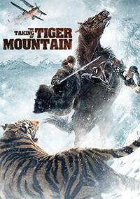 La conquista de la Montaña del Tigre