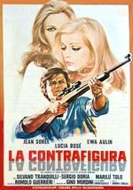 La contrafigura (1971)