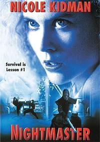 La danza de las sombras (1987)