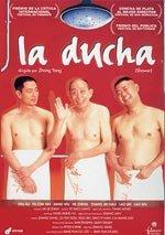 La ducha (1999)