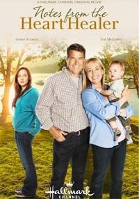 La elección de una madre (2012)