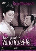 La emperatriz Yan Kwei-Fei (1955)