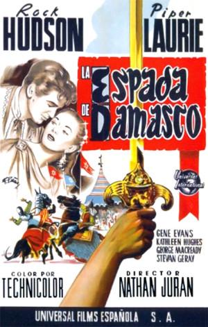 La espada de Damasco (1953)