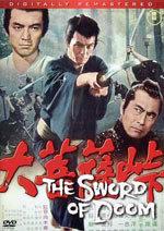 La espada de la maldición (1966)