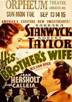 La esposa de su hermano (1936)