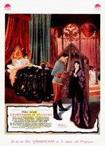 La frivolidad de una dama (1924)