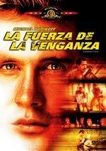 La fuerza de la venganza (1986)