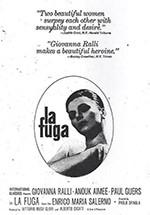 La fuga (1964)