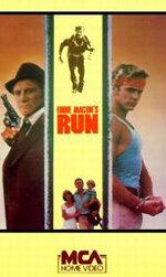 La fuga de Eddie Macon (1983)