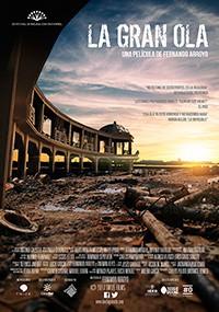 La gran ola (2016)