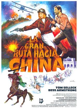La gran ruta hacia China (1983)