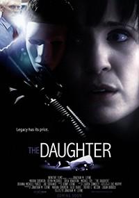 La hija del éxito (2013)