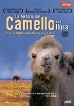 La historia del camello que llora (2003)