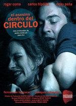 La huella del crimen 3: El asesino dentro del círculo (2010)