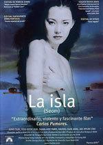 La isla (2000) (2000)