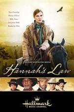 La ley de Hannah (2012)