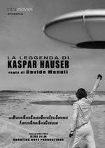 La leyenda de Kaspar Hauser