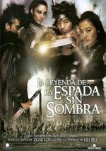 La leyenda de la espada sin sombra (2005)