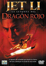 La leyenda del dragón rojo (1994)