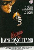La leyenda del Llanero Solitario (1981)