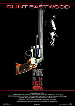 La lista negra (1988)