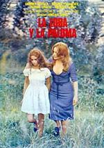 La loba y la paloma (1973)