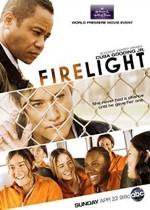 La luz del fuego (2012)