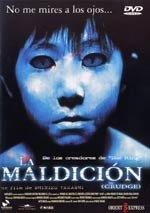 La maldición (Grudge) (2002)