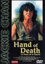 La mano de la muerte (1976)