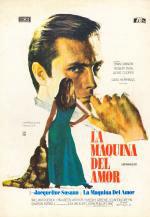 La máquina del amor (1971)