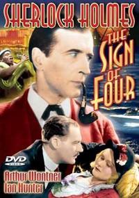 La marca de los cuatro (1932)
