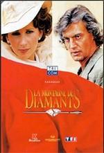 La montaña del diamante (1991)