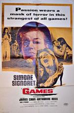 La muerte llama a la puerta (1967)