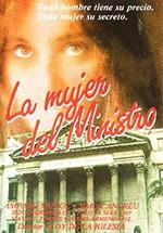 La mujer del ministro (1981)