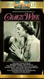 La mujer sin alma (1936)