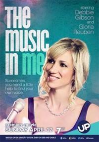 La música en mí: Promesas cumplidas (2015)