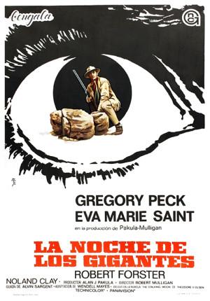 La noche de los gigantes (1968)
