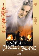 La novia del cabello blanco (1933)