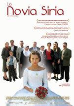 La novia siria (2004)